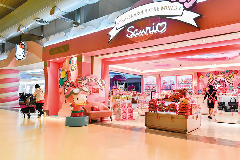 Hello Kitty – Mattel Concludes License Agreement with Sanrio